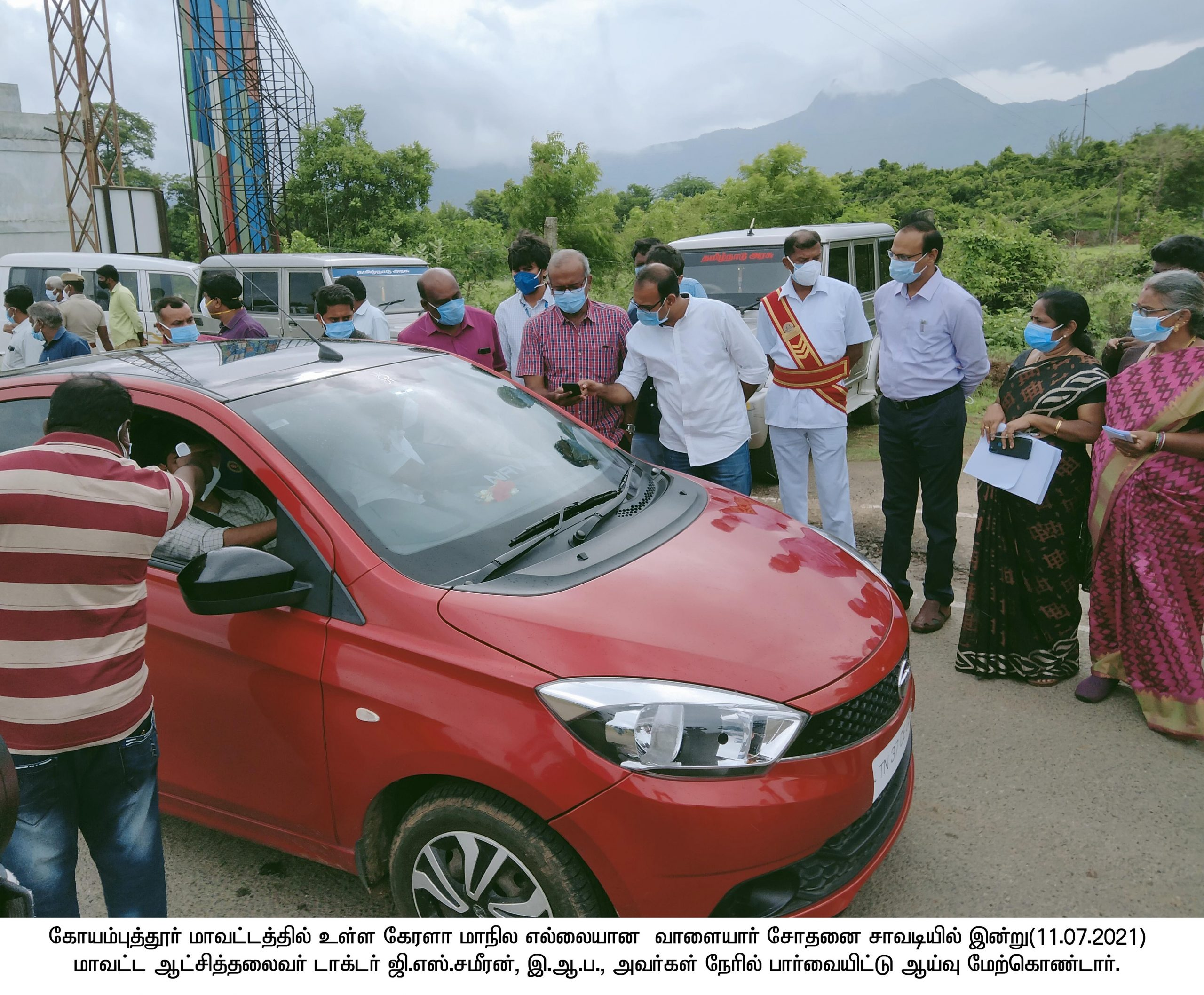 Walayar Checkpost was inspected by the District Collector