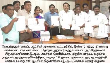 Draft Electroll released by the District Election Officer cum District Collector