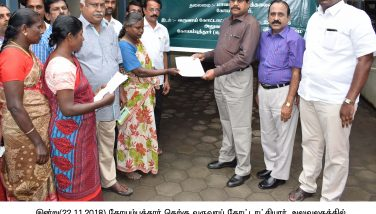 Special Camp for Public Greivances conducted