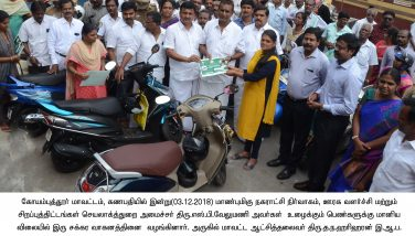 Distribution of Two wheeler subsidy for working women beneficiaries