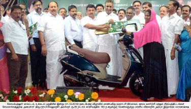 Distribution of Two wheeler subsidy for working women at Ukkadam