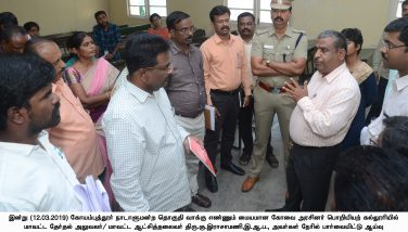 Inspection of Coimbatore Parliament Consituency Counting Centre