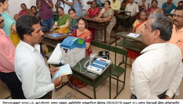 Sulur Assembly Bye Election training for Presiding Officer was inspected by the District Collector Thiru. K.Rajamani I.A.S., on 28/04/2019 at R.V.S. Arts College, Sulur.