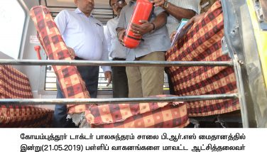 District Collector Thiru. K.Rajamani I.A.S., Inspected the School Vans at Regional Transport Office.