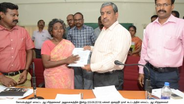 Greivances Day Petition Meeting held