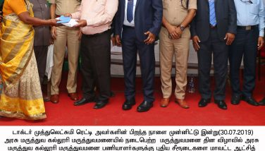 Hospital Day Celebrated at Govt. Medical College Hospital on 30/07/2019 District Collector Thiru. K.Rajamani I.A.S. distributed uniforms for Hospital employees