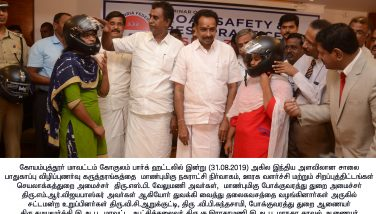 Road Safety Awareness meeting Inaugurated