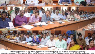Govt. Principal Secretary for Municipal Administration and Water Distribution conducted review meeting