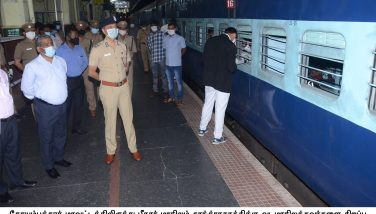 Special train for migrant labourers started from Coimbatore