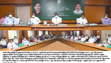 Honble Chief Minister chaired a review meeting on the progress of development schemes,