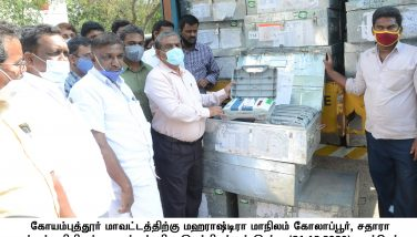 Electronic Voting Machines Inspected by the District Collector