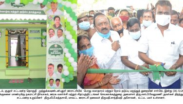 Amma Mini Clinic inaugurated at Sulur by the Hon'ble Minister