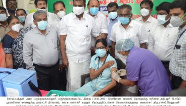 Inauguration of COVID-19 Vaccination Camp