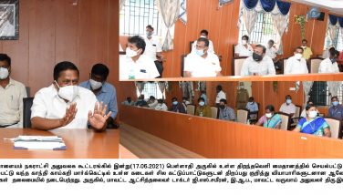 Honble Minister for Forest conducted meeting with Vegetable Market vendors at Mettupalayam