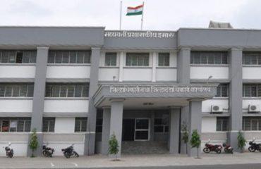 कलेक्टर ऑफिस  इमारत