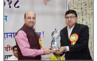 award received by collector sir