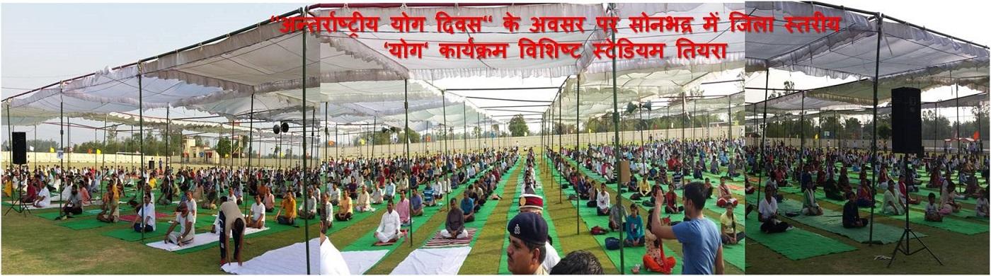 Sonbhadra, Government Of Uttar Pradesh