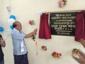 Chowkham CHC Ward