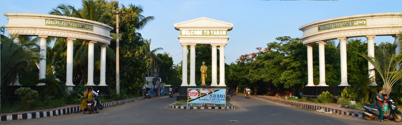Yanam Entrance from Konaseema