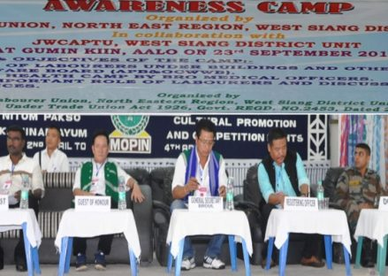 Labour Union awareness camp