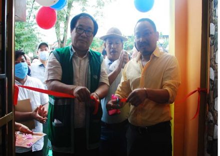 Pay Toilet Inauguration