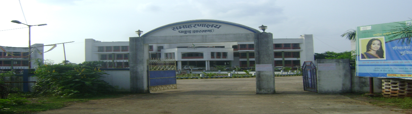 New Collectorate Building Pakur