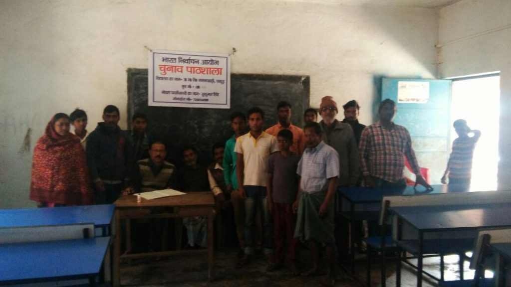 ELECTORAL LITERACY CLUB PAKUR GROUP IMAGE