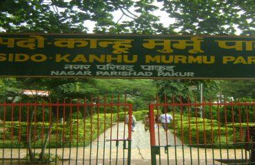 सिधु कानू मुर्मू पार्क, पाकुड़