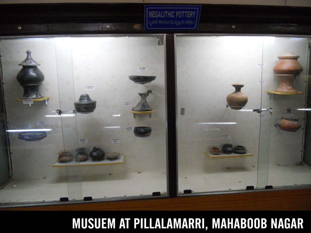 Museam at Pillalamarri