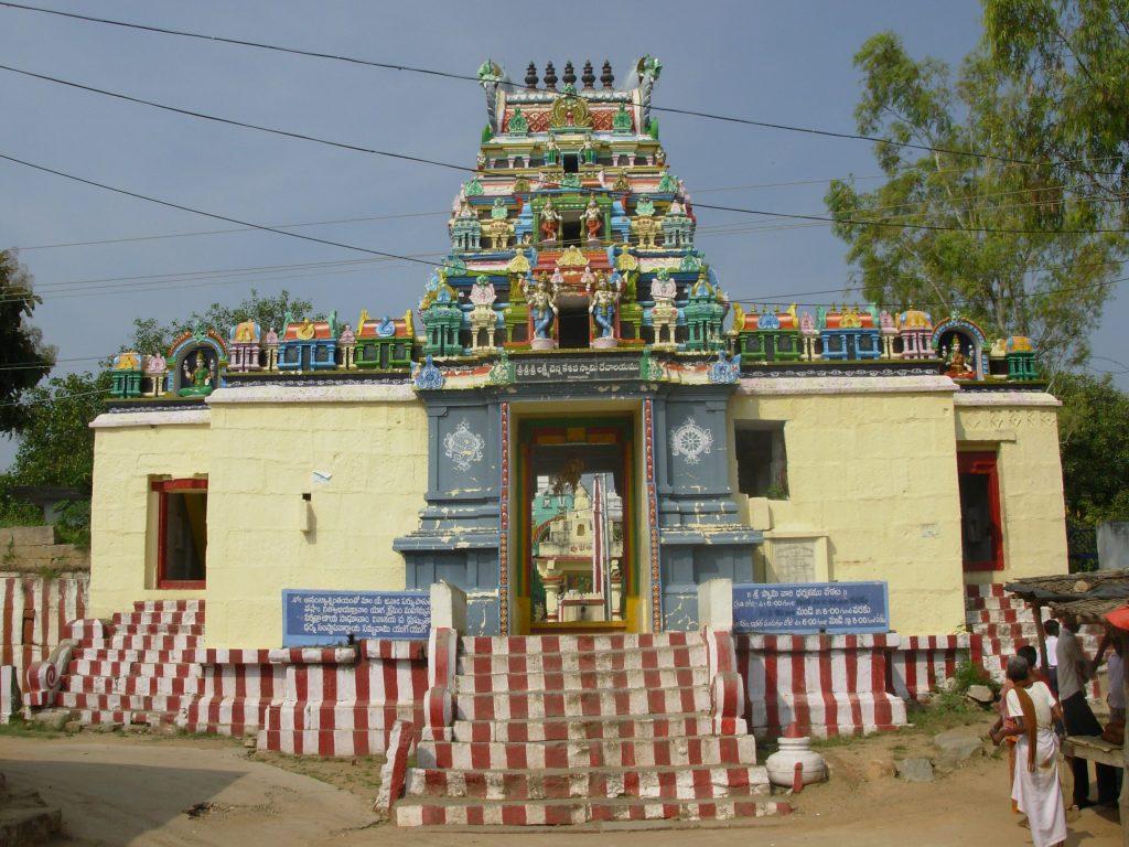 Gangapuram Chenna Keshava Swamy, temple