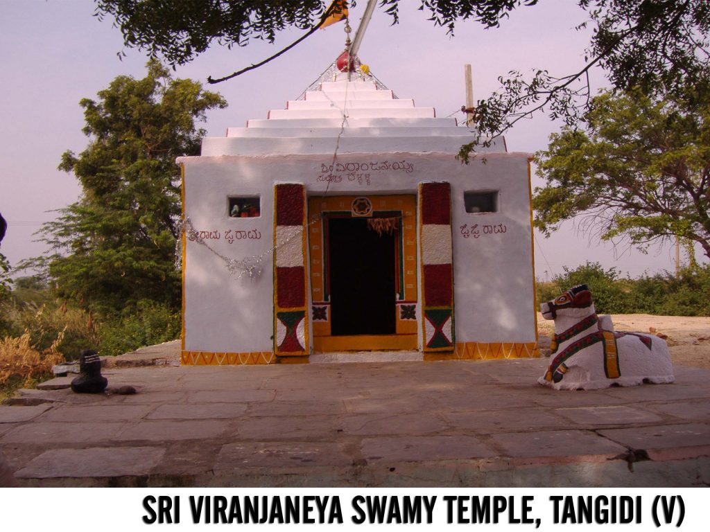 Sri Viranjaneya Swamy Temple at Tangidi Village,Makthal Mandal