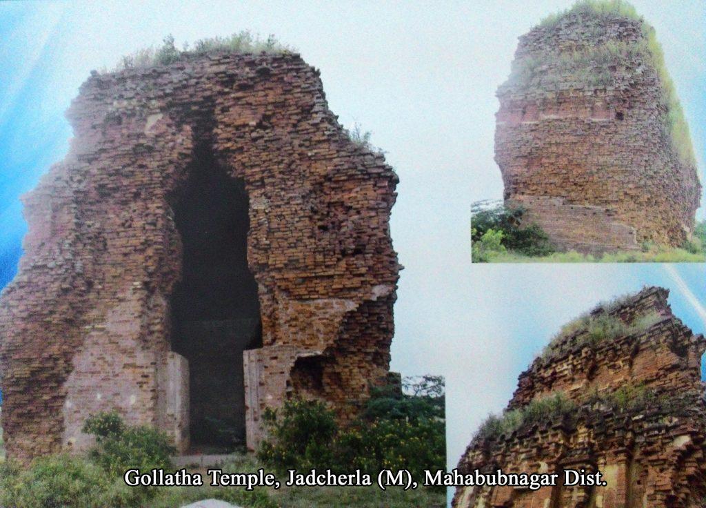 Gollatha Temple Jadcherla