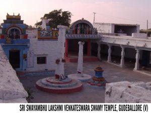 Sri Swayambhu LakshmiVenkateswaraSwamyTemple, Gudeballore