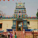 శ్రీ లక్ష్మి చిన్న కేశవా స్వామి ఆలయం