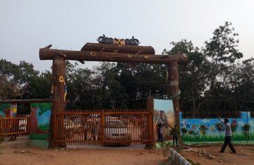 Mayuri Haritha Vanam Eco Park