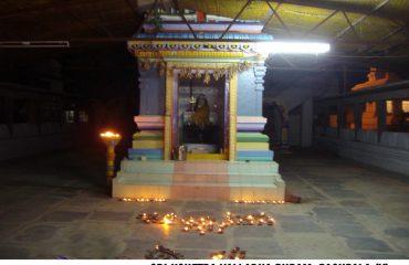 Entrance of Sri Kshetra Vallabha Puram, Pasupala(V)