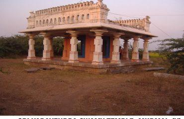 శ్రీ యాదవేంద్ర స్వామి ఆలయం, ముద్మల్ (వి), మగనూర్ (ఎం)
