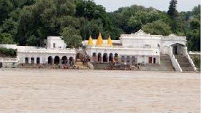 kastaharani ghaat