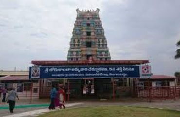 Jogulamba Devi Temple