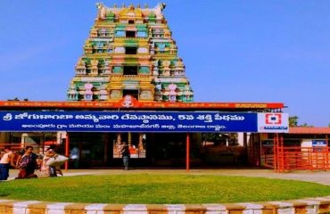 Jogulamba Temple Alampur