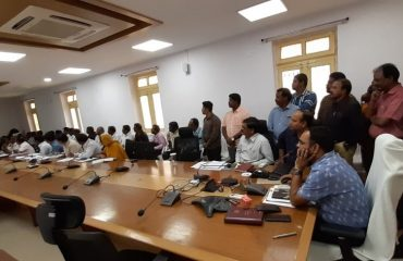 Inauguration of District Official Website