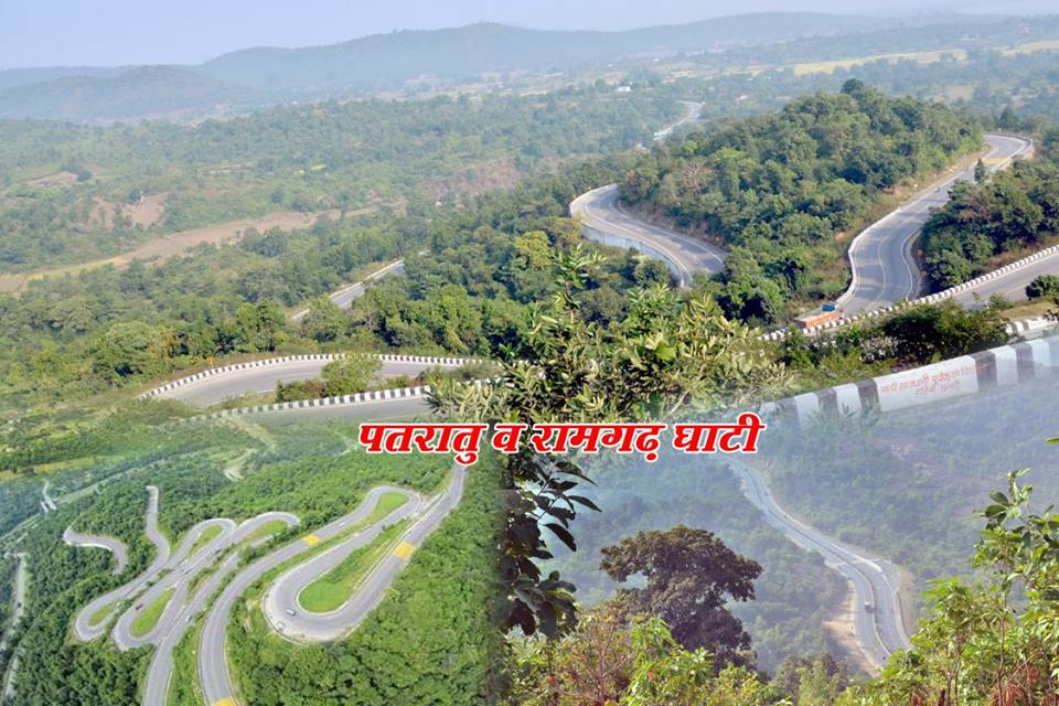 Ramgarh | Welcome To Ramgarh District Website | India
