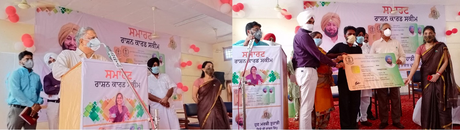 Launching of one Nation One Ration card Scheme