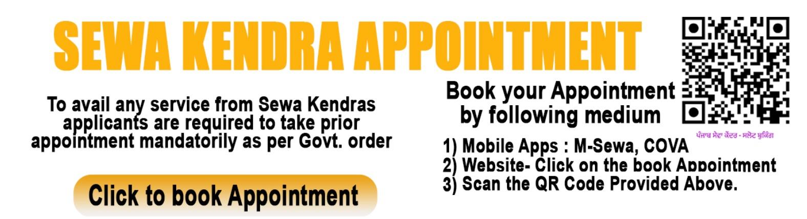 Appointement Sewa Kendra