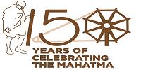 150th Birth Anniversary of Mahatma Gandhi.