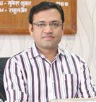 Rahul IAS