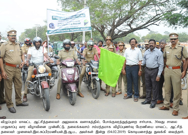 Road Safety Week Function