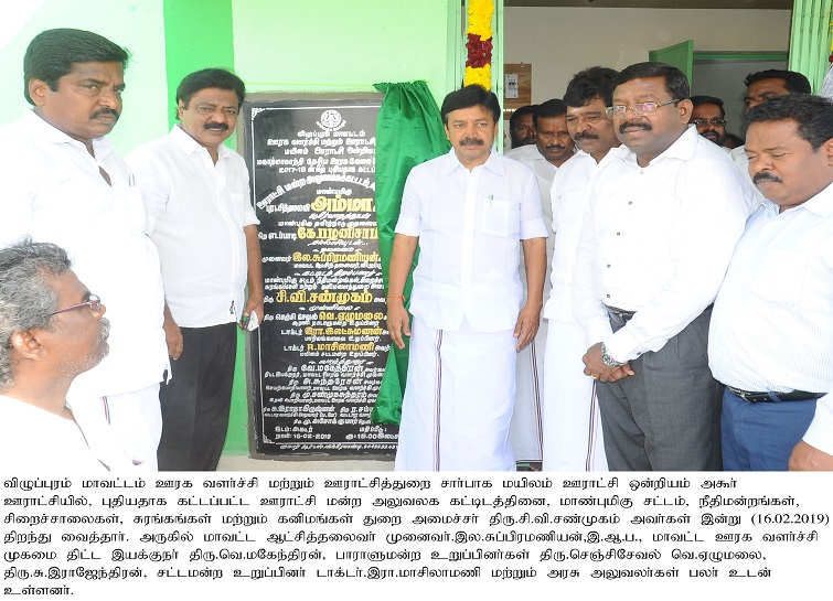 Inaugurated Govt Buildings