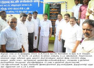 Inaugurated Govt Buildings3