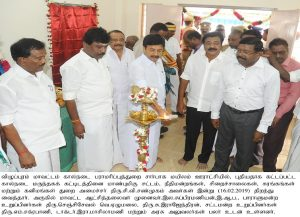 Inaugurated Govt Buildings1